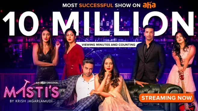 Telugu Web Series And Movies On Aha